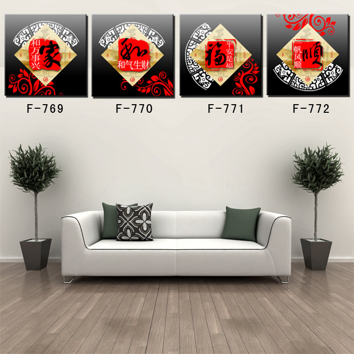 4 Piece Canvas Wall Art Prints For Home Decoration Wall
