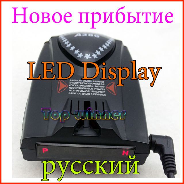 Hottest - anti radar detector Russian/English Voice+Beep with LED display,Drop Shipping&Free shipping