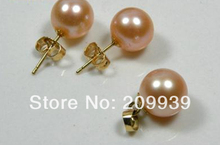 huij 002242 9mm AAA+++ round pink golden south sea pearl earring pendant 14k yellow gold(China (Mainland))