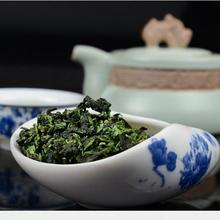250g Taiwan High Mountains Oolong TeaFragrant Chinese Oolong Tea China Green Coffee Food Natural Tieguanyin Slimming