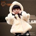 2016 Autumn Winter Girls faux Fur coat Children Outerwear Jacket warm Outerwear Child Thickening Clothing Outerwear