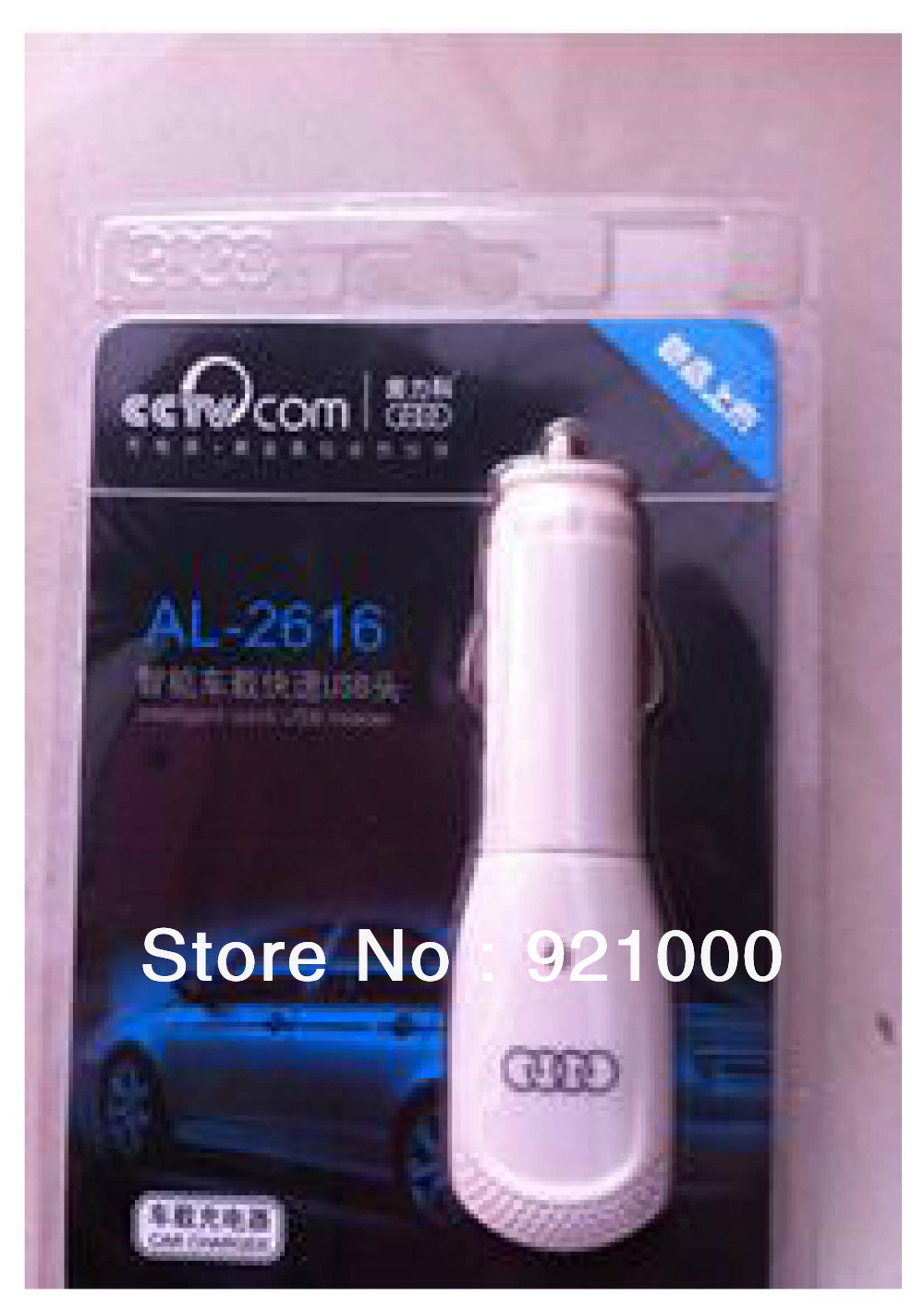 Free Shipping Model LXC00005 Multiple USB Car Charger Adapter for Cell Phone iphone 4 4S 5 iPad iPod MP3 MP4 with package(China (Mainland))
