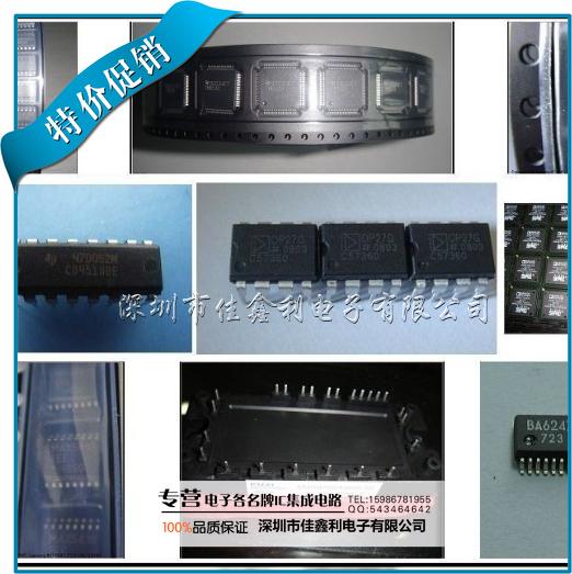 Здесь можно купить  Free shipping 20pcs/lot ADF7020 ADF7020BCPZ ADF7020-1BCPZ new original Free shipping 20pcs/lot ADF7020 ADF7020BCPZ ADF7020-1BCPZ new original Электронные компоненты и материалы