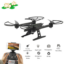 JXD 510W PK 501V 4-CH 2.4GHz 6-Axis RC Quadcopter Drone With 0.3MP WIFI Camera Automatic Air Pressure High Headless Mode Return