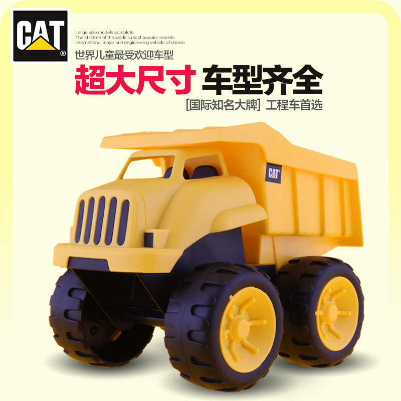 Cars CAT excavator truck bulldozer pressure road car model car toy car children's toy tractor(China (Mainland))