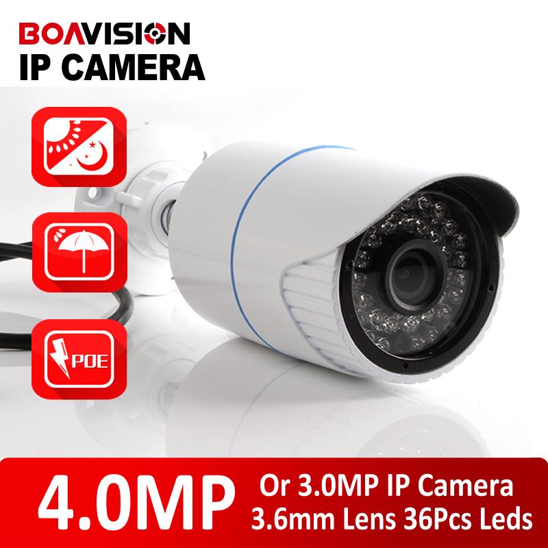 XMEYE High Resolution H.265/H.264 Bullet 4MP IP Camera Outdoor POE CCTV Security Camera HI3516D + 1/3'' OV4689,IR Range 20M(China (Mainland))