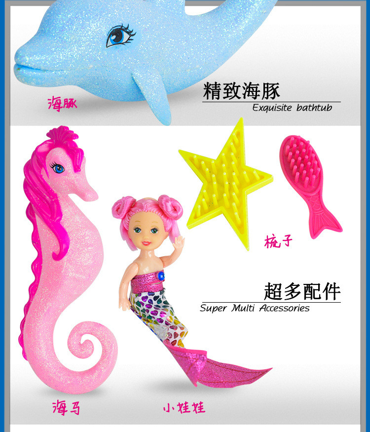29cm Fantasy  Mermaid Doll Fashion Jointed Ocean Princess Doll Dolphin Sea-horses Suit Original Design Children Toys Girl Gift