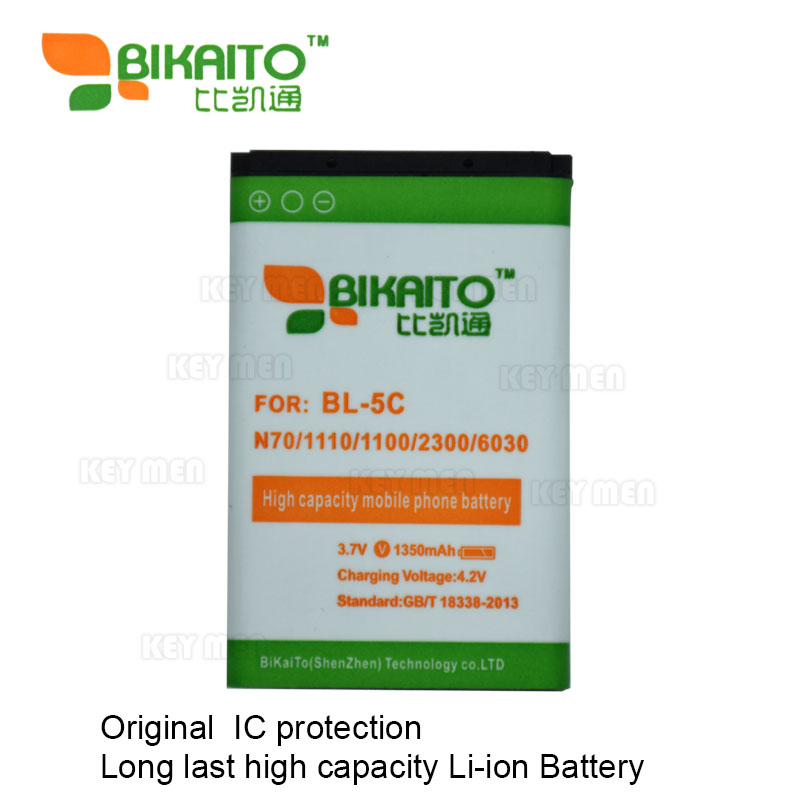 10PCS BL-5C 1350MAH Mobile Phone Battery for Nokia 1100/1108/1110/1112/1116/1200/6680/6681/6820/6822/7600/76 Battery(China (Mainland))