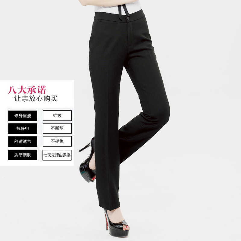 2014 Summer Formal Work Wear Fashion Women Pants Troursers OL Office Ladies Pencil Elegant Black - gool girl's store
