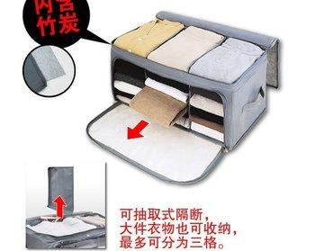 free shipping  Wholesale NEW Foldable Storage Box, Bamboo Fiber Non-woven fabric Clothing Bag, Home Storage Box