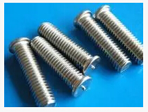 M5x20 Welding Studs Welding Screws Stainless Steel<br><br>Aliexpress