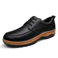 The whole network maximum code chaussure homme man 45~54 Size Private custom shoes brand casual For 27 ~ 32CM feet long New men(China (Mainland))