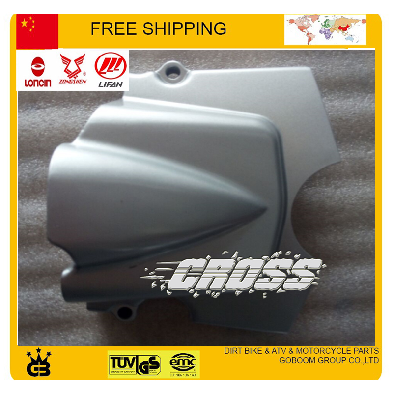 free shipping CG CG125 CG150 CG200 CG250 zongshen lifan loncin engine motorcycle cover left engine cover front chain sprocket(China (Mainland))