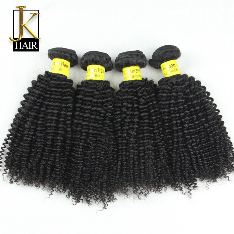 Ali Rosa Hair Products Braizlian Afro Kinky Curly Human Hair Weave Bundles 4pcs kinky Curly Weaving Natural Black Hair Wefts