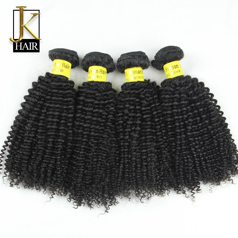 Ali Rosa Hair Products Braizlian Afro Kinky Curly Human Hair Weave Bundles 4pcs kinky Curly Weaving Natural Black Hair Wefts