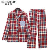 Song Riel autumn and winter cute plaid long sleeved cardigan men and women couple pajamas comfortable