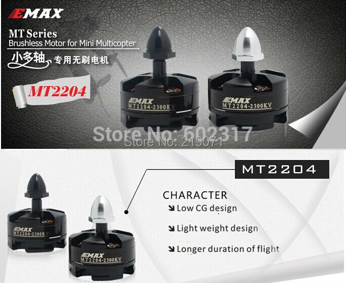 Фотография Emax MT2204 2300KV Brushless motor CW / CCW set for Multirotor Quadcopter rc DRQ250 FPV helicopter with camera spare dc