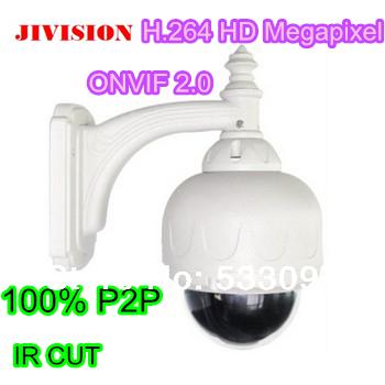 WIFI Megapixel IP dome camera metal casing Pan Tilt support SD card recording 720P IR LED CCTV network camera(China (Mainland))