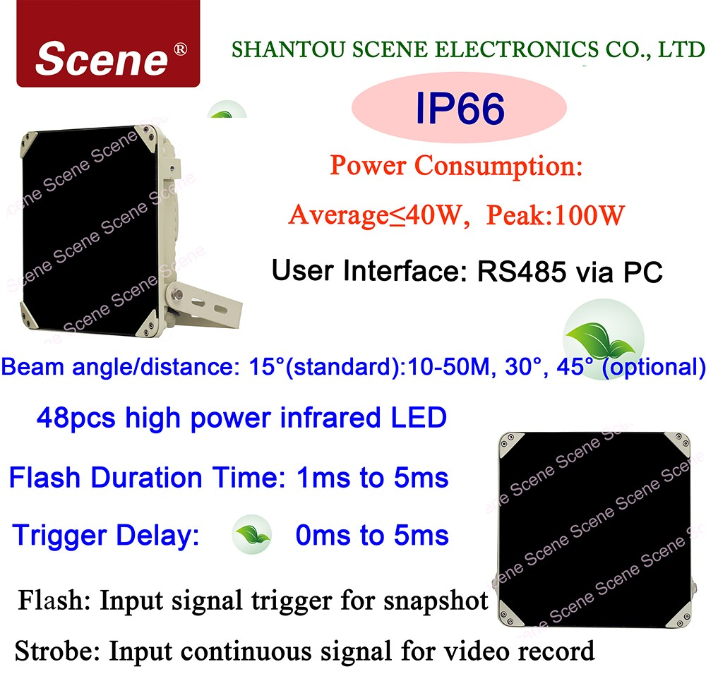 IP66 Average less than or equal to 40W, Peak 100W IR LED STROBE ...