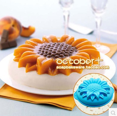 New Arrival Baking Tools 7 inches Big sunflower chiffon cake mousse bread Silicone mould(China (Mainland))