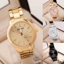 Hot Sale Fashion Dress Gold Rose Gold Geneva Quartz Wristwatch Wrist Watch for Women Men Full Stainless Steel /w Calendar