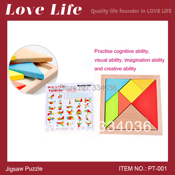 Free shipping!High quality toy wooden promotion tangram intelligence wooden jigsaw puzzle children educational toys PT-001(China (Mainland))