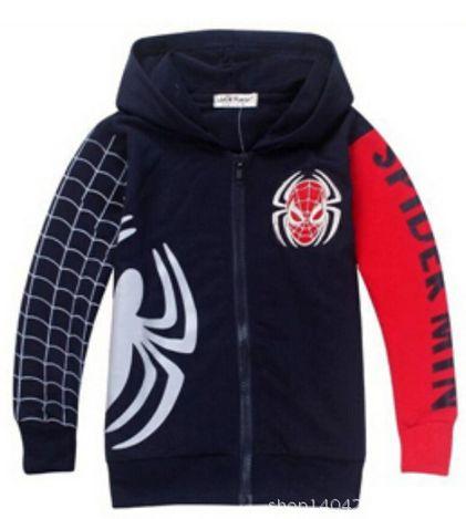 Куртка для мальчиков New  A01452