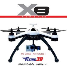 2016 High Quality Professional Drone Flying 3D X8 GPS 6 Axis 2.4G 8CH OSD RC Quadcopter Remote Control Helicopter RTF EU/US PLUG(China (Mainland))