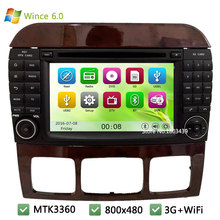 Wince 6.0 MT3360 3G WIFI Car DVD Player GPS Navigation Radio Stereo For Mercedes-Benz W220 S280 S420 S430 S320 S350 S400 CL-W215