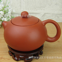 H08051 Yixing teapot full manual Dingshu town teapot self-produced wholesale 400 ml batch mixing