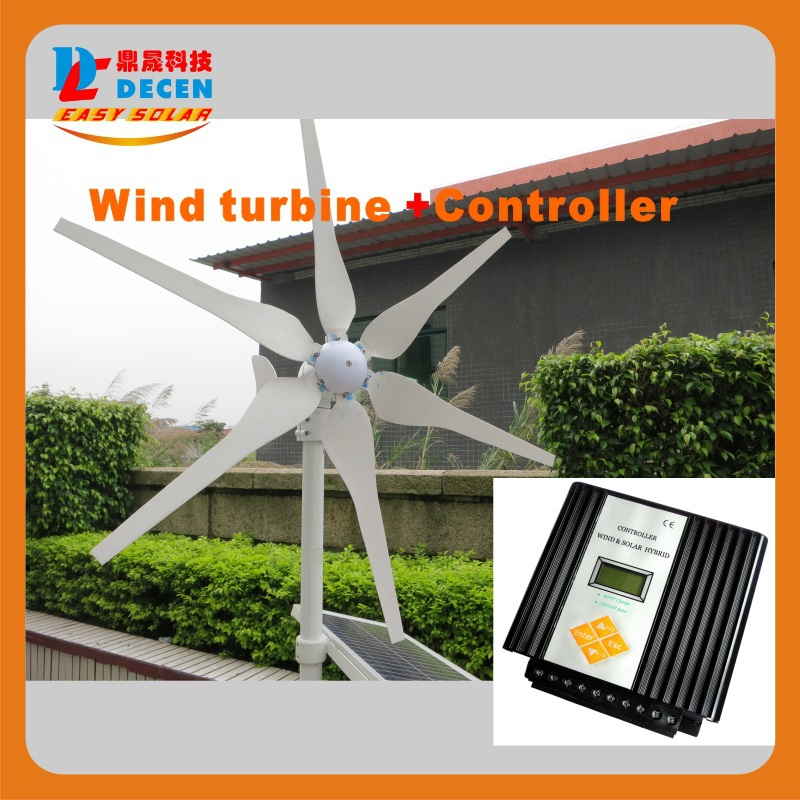 1PC 400W 6blades High efficiency wind generater Small size Low weight. Low noise Easy install +1 PC MPPT controller(China (Mainland))