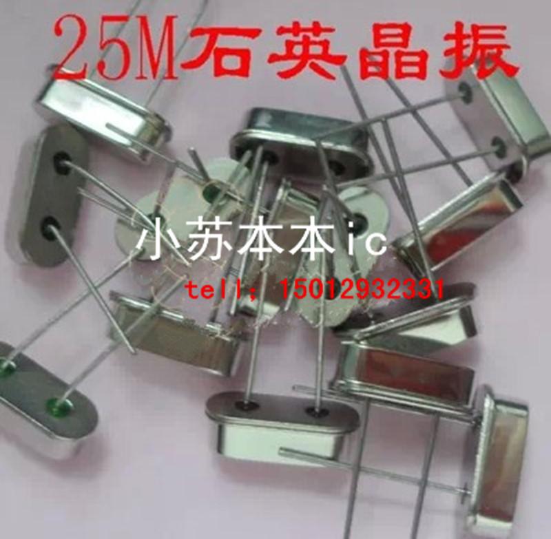 Free shipping 5PCS Computer motherboard repair parts flathead 25M 25M 10PCS quartz crystal oscillator in stock(China (Mainland))