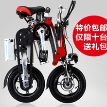 mini electric folding bicycle electric bicycle car battery scooter lithium battery