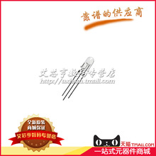 Plug-in LED light-emitting diode 3mm F3 yellow hair highlighted --AXHKJ - Huiteng ELECTRONIC CO.,LTD store