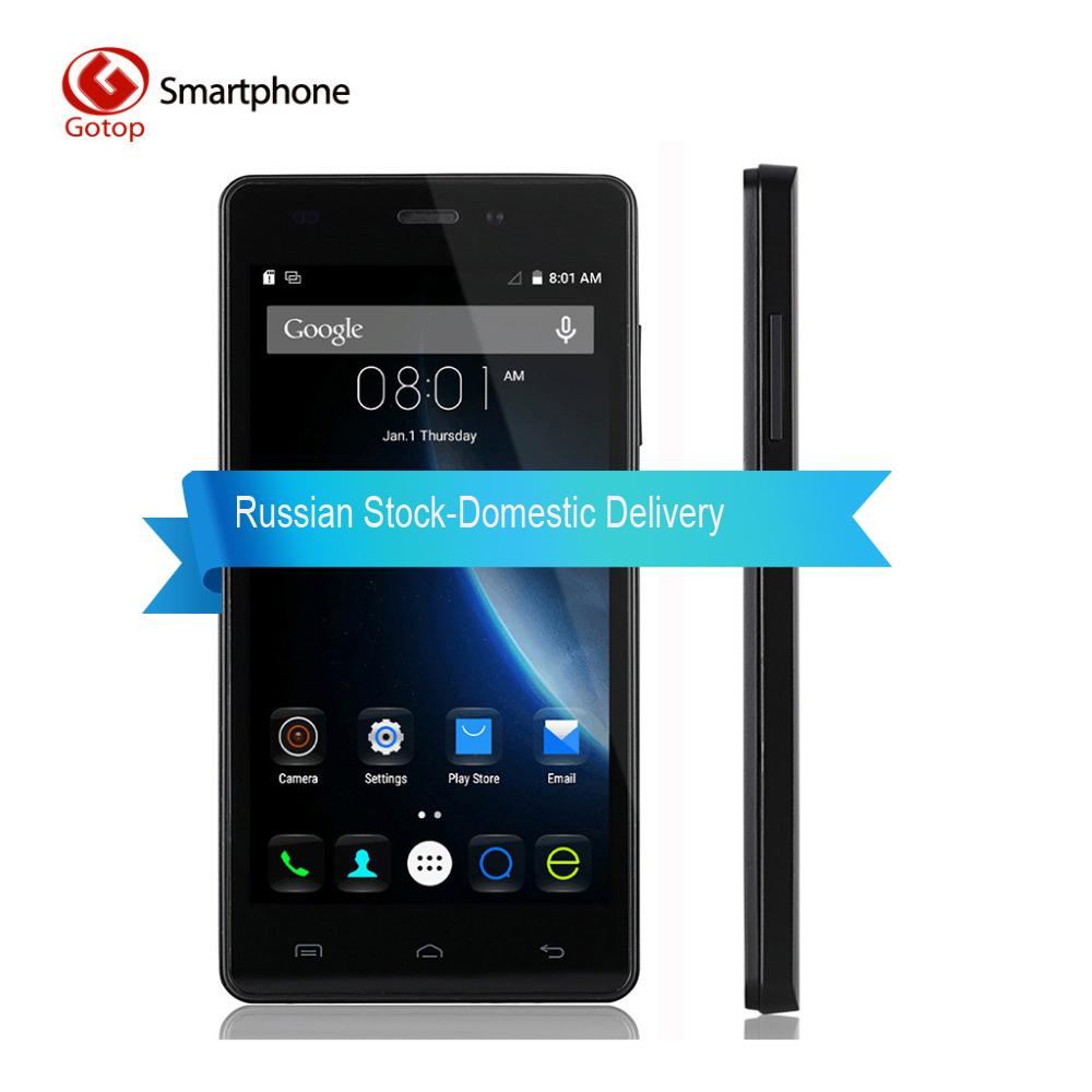 Original Doogee X5 MTK6580 Quad Core Smartphone 5 inch 1280*720 Dual SIM 8MP CellPhone 1G RAM 8G ROM 3G Android 5.1 Mobile Phone(China (Mainland))