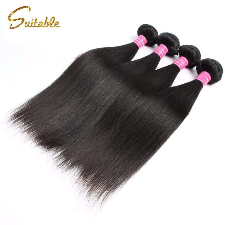 Annabelle Hair 7A Brazilian Virgin Hair Straight 3 Bundles Mink Brazillian Virgin Straight Human Hair Weave Queen Hair Products