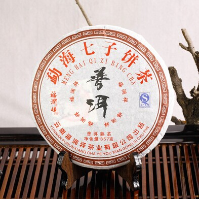tea 2009 year YUNNAN Pu Er Tea Ripe and Tuocha tea NO 7572 gong fu tea