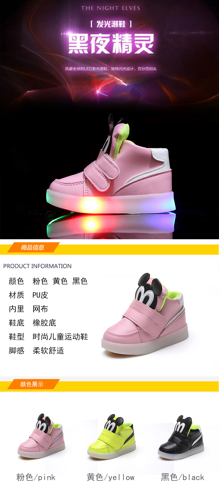 Children Shoes With Light Led Boys Sneakers 2017 New Spring Cartoon 20152016 Hyundai Sonata Curt T Connector Wiring Harness 56247 Lighted Sport Fashion Girls Chaussure Enfant Us299