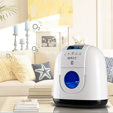 New Arrival Hospital Use Medical Portable Oxygen Concentrator Generator Home with Adjustable 1-5LPM adjustable Oxygen purity(China (Mainland))