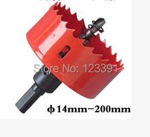 Caliente venta 1 unid 70 * 100 mm alta calidad M42 Bi metal agujero consideró madera de acero hierro plástico agujero Saw abridor underreamer pipeline perforador
