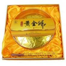 Gold Cake Junshan Silver Needle Yellow Tea Good for Collecting 357g