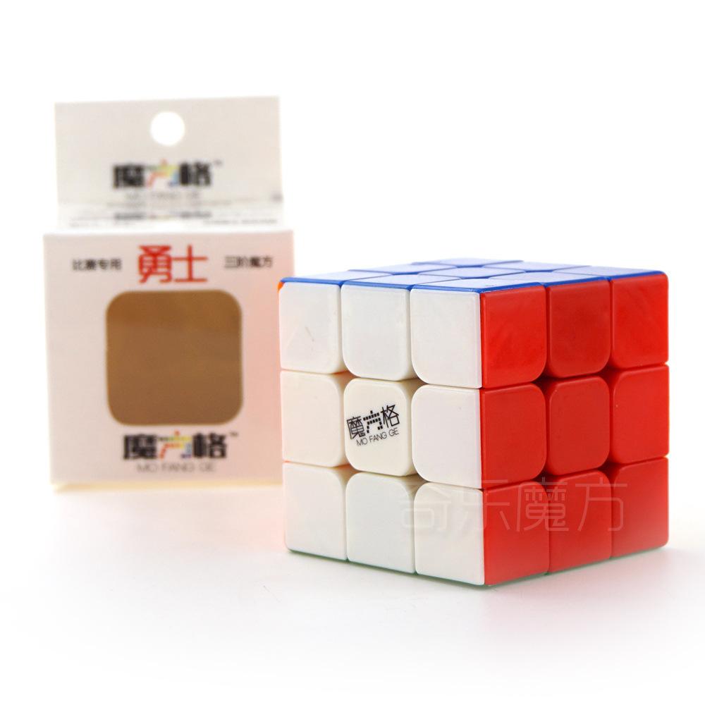 Yongs 3 Layers Magic Cube Professional Race Match Cube Puzzle 3*3*3(China (Mainland))