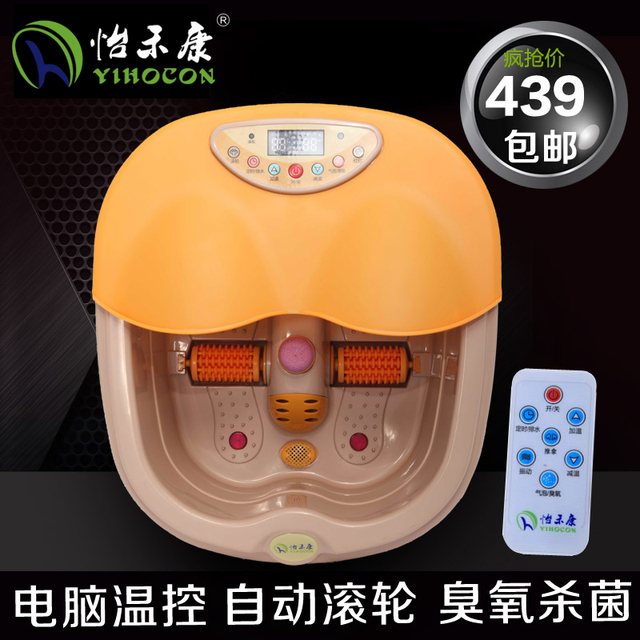 Yihekang yh-2268 foot bath heated massage foot bath roller electric feet basin footbath