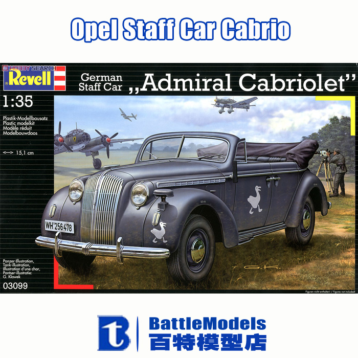 Revell MODEL 1/35 SCALE  military models #80-3099 Opel Staff Car Cabrio plastic model kit<br><br>Aliexpress