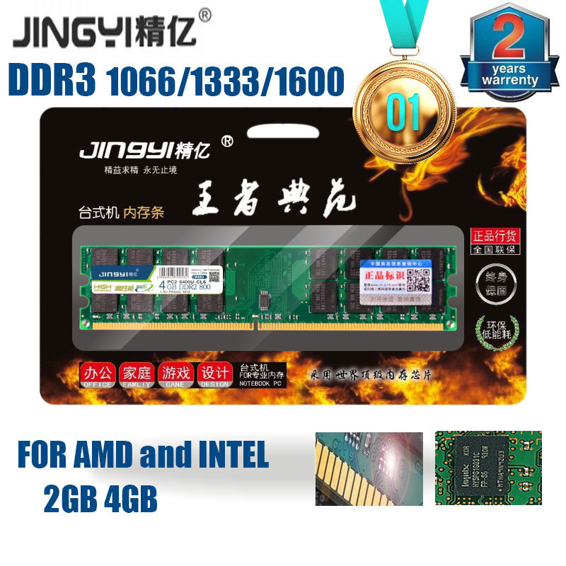 China sales top 1 Brand New Sealed JINGYI DDR3 1600Mhz/ 1333Mhz/ 1066Mhz 2GB 2G 4GB 4G for Desktop RAM Memory(China (Mainland))