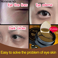 Black Pearl Gold Foil Gel Eye Mask Remove Eye Fine Line Dark Circle Edema Anti aging