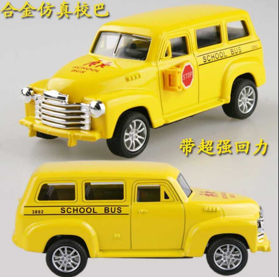 1:43 Long nose bread American school bu skids toys alloy car model brinquedos toy cars diecast toy vehicles scale models(China (Mainland))