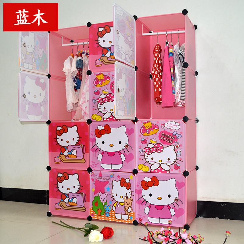hello kitty children 12 grid portable baby wardrobe closet. Black Bedroom Furniture Sets. Home Design Ideas