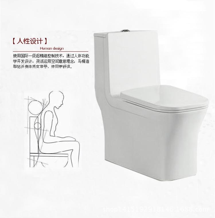 Royal Shepherd toilet siphon toilet manufacturers brands wholesale to undertake OEM(China (Mainland))