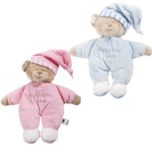 Unique Gifts high quality Sweet Cute Girls ToysFree shipping baby toys appease baby to sleep plush doll bear doll baby doll()
